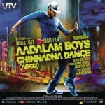 ABCD - Aadalam Boys Chinnadha Dance详情