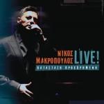 Katastasi Prohorimeni Live 2012详情