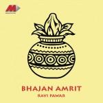 Bhajan Amrit详情