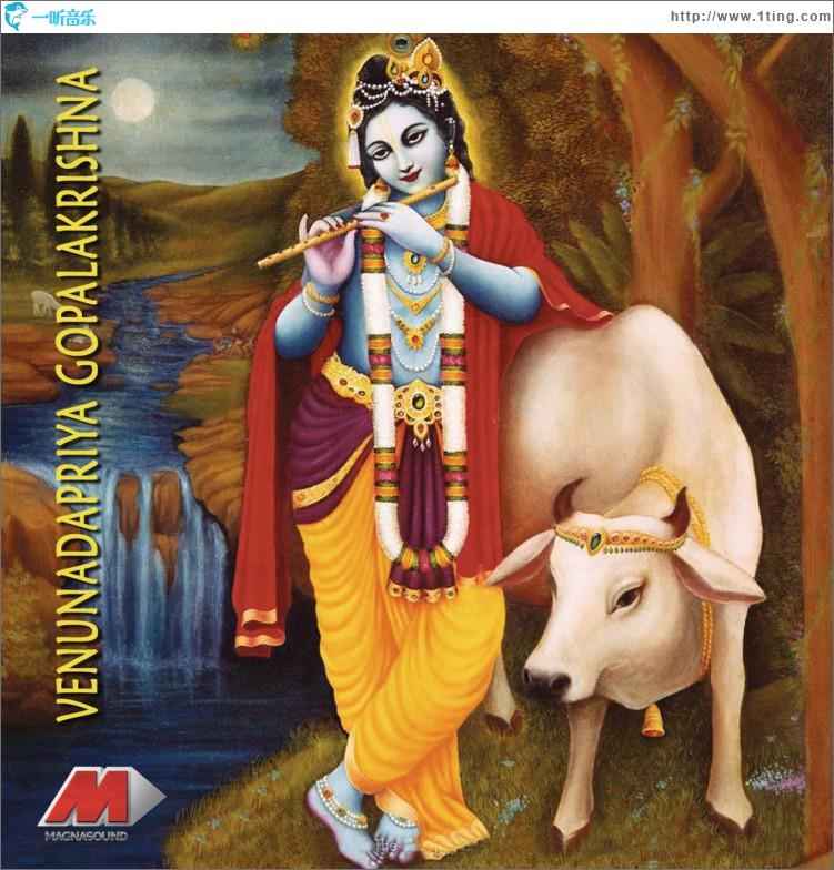 venu作品封面_专辑封面:venu naadapriya gopalakrishna