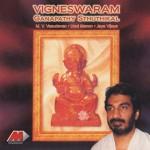 Vigneswaram, Vol. 3详情