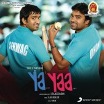Ya Yaa (Original Motion Picture Soundtrack)详情
