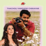 Thacholi Varghese Chekavar (Original Motion Picture Soundtrack)详情