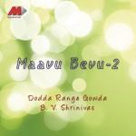 Maavu Mallige (Bhava Geethagalu)详情