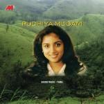 Pudhiya Mugam详情