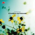 Athamaga Rathinaame详情