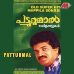 Patturumal-Mappila Songs详情