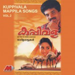 Kuppivala Mappila Songs, Vol. 2 (Original Motion Picture Soundtrack)详情
