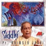 Siddhi, Volume -1详情