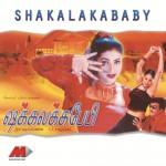 Shakalakababy详情