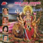 Maa Jag Janani详情