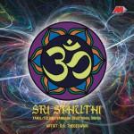 Sri Sthuthi详情