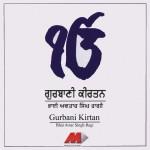 Gurbani Kirtan, Vol. 2详情