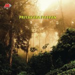 Priyakara Pappan (Original Motion Picture Soundtrack)详情