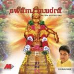 Swami Mudra详情