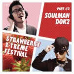 Strawberry X-Treme Festival, Pt. 2详情