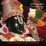 Tirupati Giriraaya Sree Venkatesa详情