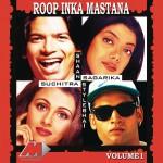 Roop Inka Mastana, Vol. 1详情