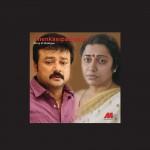 Thenkasipattanam-Story & Dialogue详情