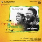 Thangameenkal (Original Motion Picture Soundtrack)详情