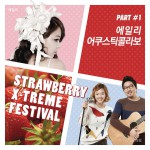 Strawberry X-Treme Festival, Pt. 1详情
