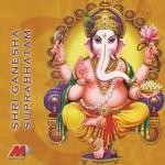 Shri Ganesha Suprabhatam详情