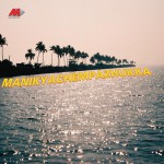 Manikya Chempazhukka (Original Motion Picture Soundtrack)详情