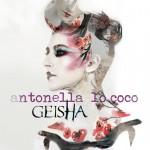 Geisha详情