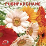 Pushparchane Vol. 3详情