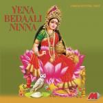 Yena Bedali Ninna (Devotional Songs On Lord Krishna)详情