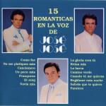 15 Románticas详情