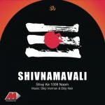 Shiv Namavali详情
