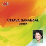 Utsava Ganangal详情