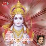 Dasarathi Satakam, Vol-1详情