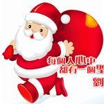每个人心中都有一个圣诞节详情
