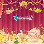 2006台北的圣诞节详情