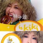 林子萱 Is Kiki 同名大碟详情
