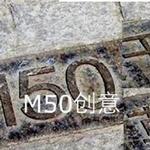 我的M50详情
