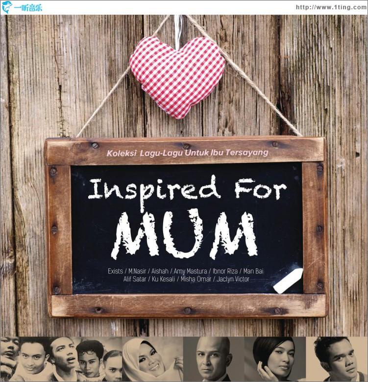 mum封面mum系列种子图片 mum幼系列封面 图片