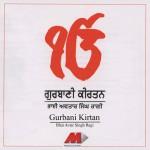 Gurbani Kirtan, Vol. 1详情