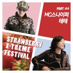 Strawberry X-Treme Festival, Pt. 4详情