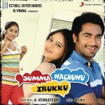Summa Nachunu Irukku (Original Motion Picture Soundtrack)详情