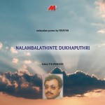 Nalambalathinte Dukhaputhri详情