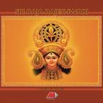 Sri Raja Rajeshwari详情