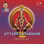 Ayyappa Aradhane详情