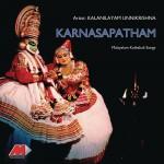 Karnasapadham - Kathakali详情