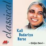 Kali Badariyan  Barse详情