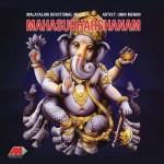 Maha Sudharshanam详情