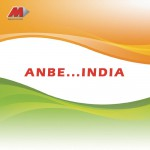 Anbe...India详情