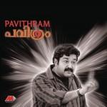 Pavithram详情